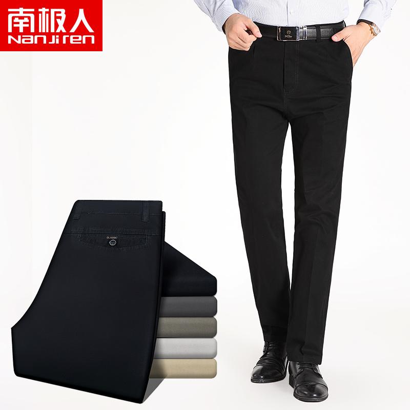 南极人休闲裤男士宽松直筒西裤纯棉中老年男裤夏季薄款长裤子男装