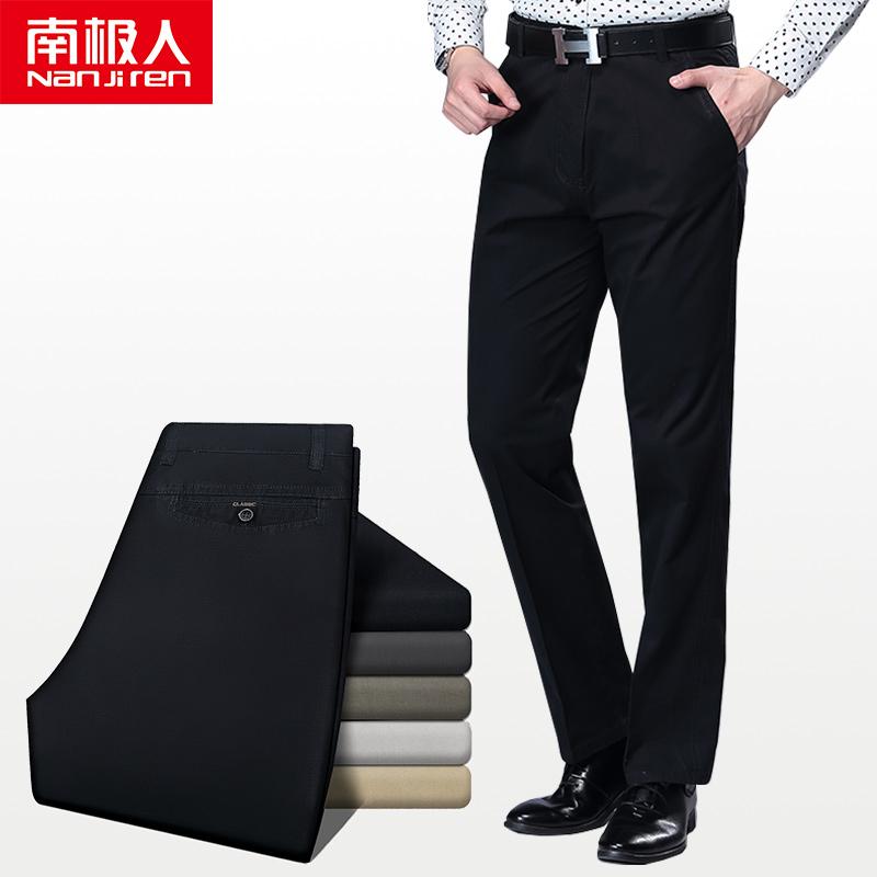 【南极人】男纯棉休闲宽松西装裤