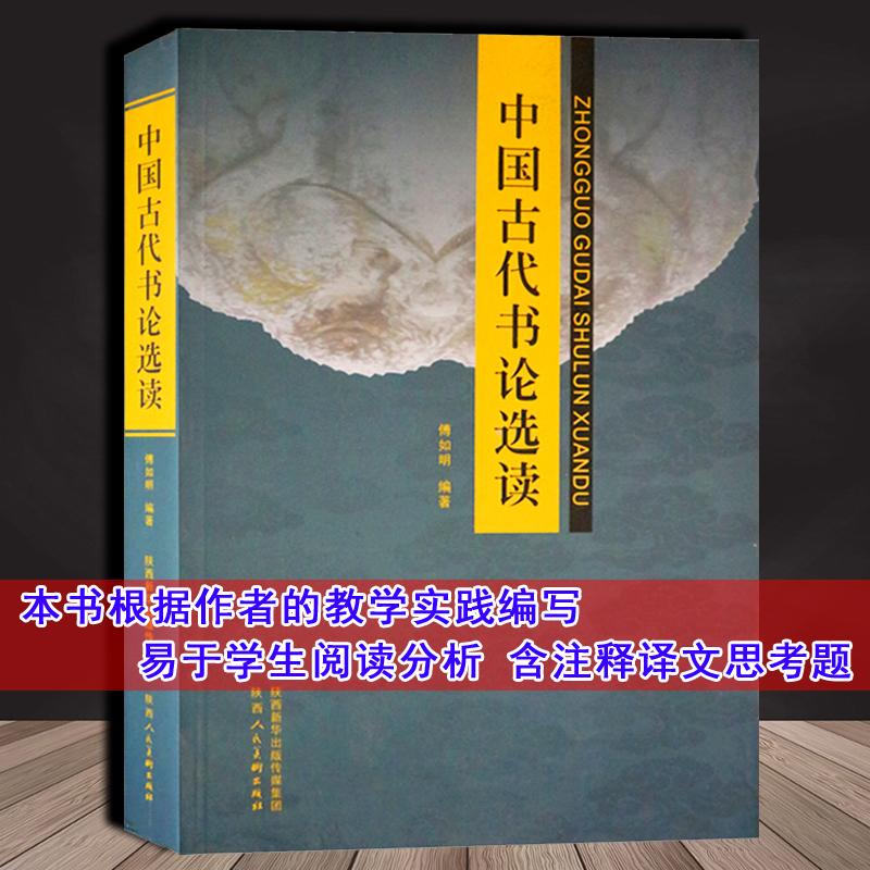 Китайская каллиграфия Артикул 540988564733