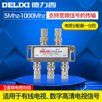 DELIXI Cable TV Signal distributor one point four CCTV branch 1 minute 4 wire