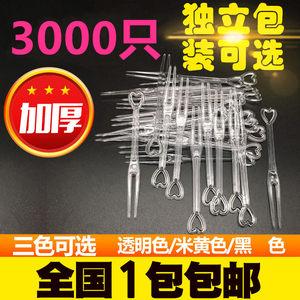 透明水果叉两齿叉水果塑料小叉子一次性心形叉水晶蛋糕叉3000只包