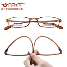 Sunset red mirror TR90 elegant, simple, comfortable, fashionable, super light, men and women, hyperopia, aging, presbyopia, aging glasses.