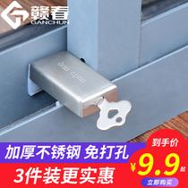 窗户锁扣铝合金纱窗门窗锁推拉门锁儿童防护安全锁神器防盗限位器