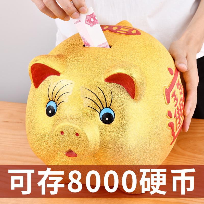 存钱罐金猪大人用不可取家用儿童储蓄只进不出大容量创意储钱金牛
