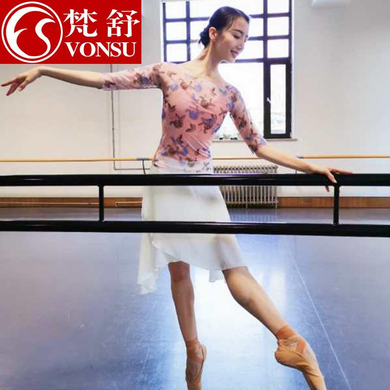 梵舒优雅体态现代舞芭蕾舞上衣礼仪舞蹈练功服形体服舞蹈基训服
