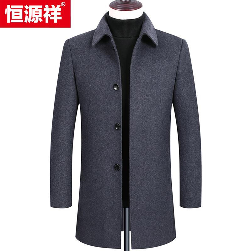 恒源祥秋冬双面羊绒大衣男士中老年中长款翻领夹克羊毛呢爸爸外套