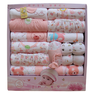 18 sets of newborn supplies baby clothes newborn baby gift Gift Set newborn baby supplies