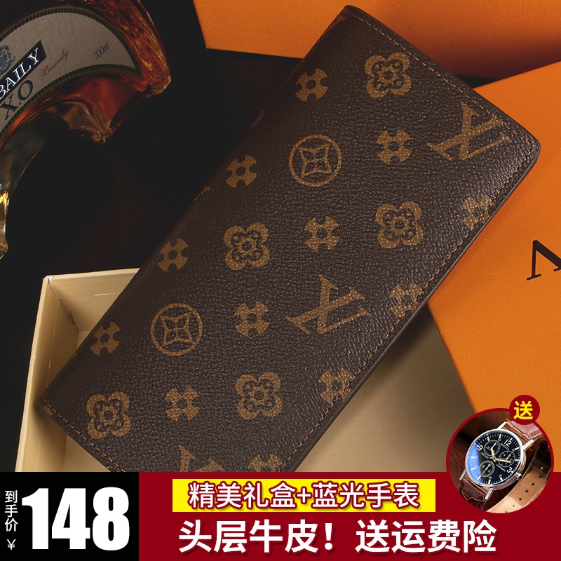 MIV wallet mens European and American Leather Handbag leisure LV & Ho mens and womens long double fold multi Card Wallet