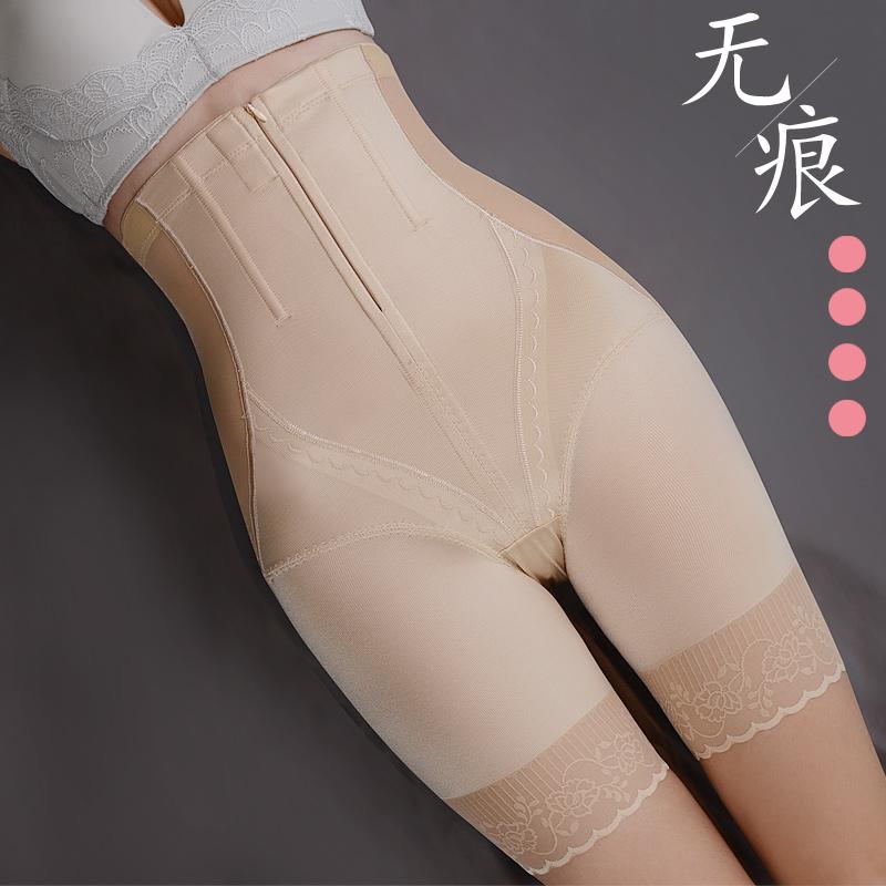 产后收小肚子小腹神器高腰塑形束缚提臀塑身裤女束腰束身收腹内裤