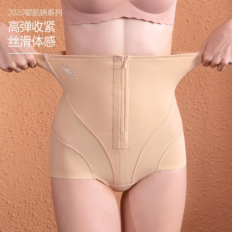 产后薄款高腰收小肚子收胃塑形束腰收腹内裤女提臀美体塑身束身裤
