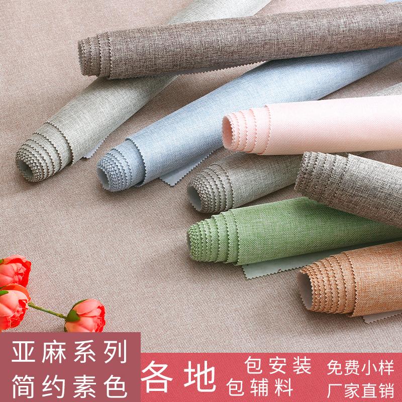 無地シームレスな壁紙の壁紙には、現代の部屋全体の純粋な色のリネン壁紙の包装を簡潔にしています。