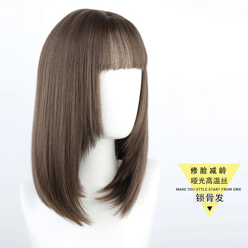 假发女长发自然全头多层次锁骨发空气刘海修脸假发女短发全头套