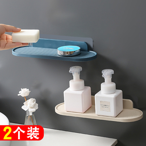 免打孔浴室置物架厕所壁挂肥皂收纳架卫生间洗漱用品厨房整理架子