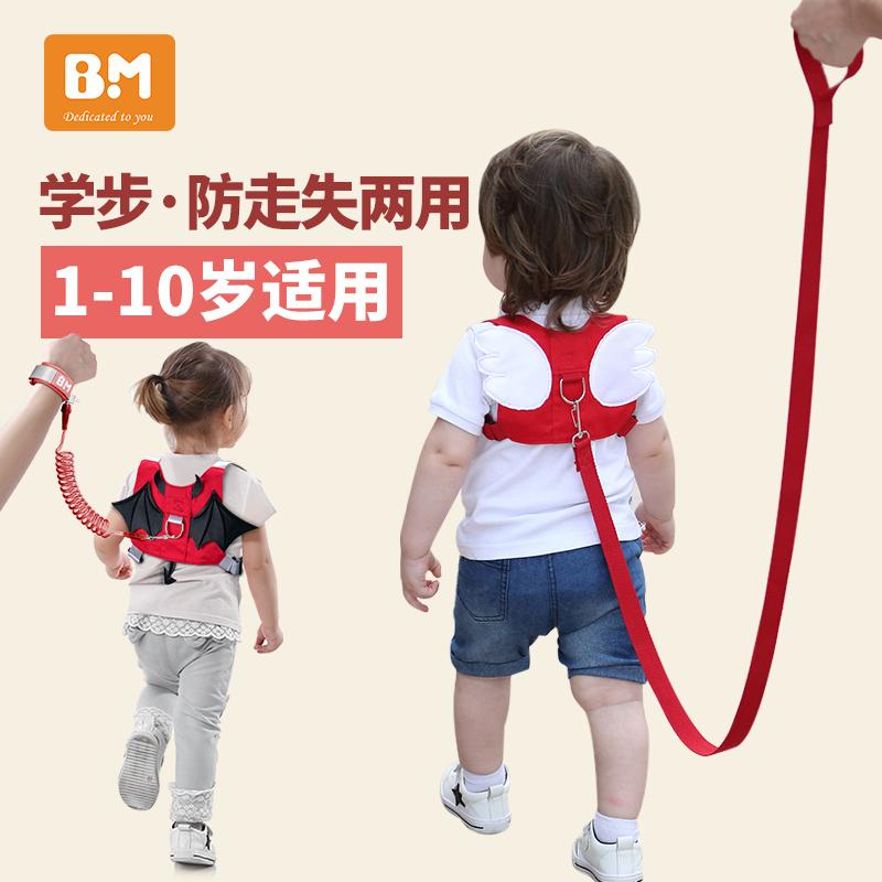 儿童防走失带牵引绳宝宝防丢绳小孩防走丢安全手环防丢失溜娃神器