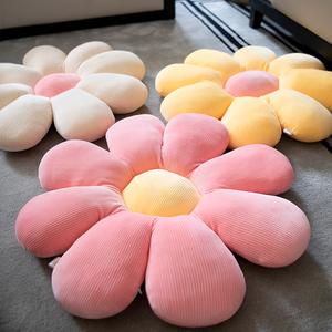 小雏菊花朵抱枕坐垫地上椅子垫坐垫办公室久坐榻榻米车用屁股垫子