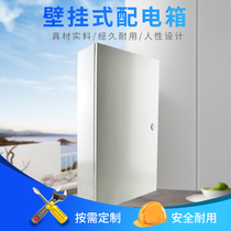 Distribution Box control Box Foundation box Indoor wall type iron box JXF 800*600*200