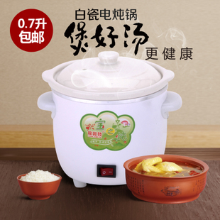0 7L white ceramic soup pot stew pot stew pot electric purple casserole porridge pot electric cooker electric purple casserole pot mini bb