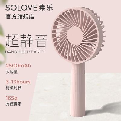 solove充电宝哪款好