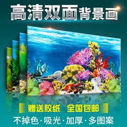 鱼缸背景贴纸高清3d立体壁纸装饰造景背景画图片小型缸外黑色纯色