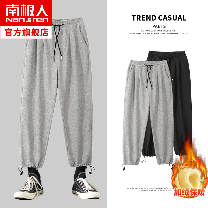 Casual trousers men's straight loose large size plus velvet tie pants autumn student guard pants all-match basketball sports pants