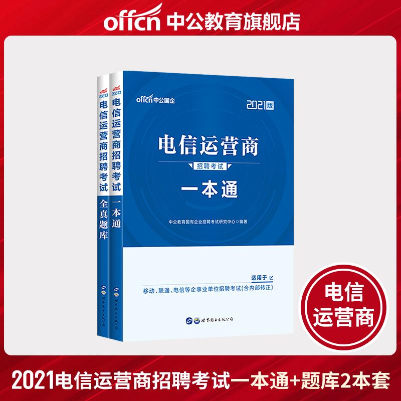 Промышленный / Учебный английский язык Артикул 550883953790