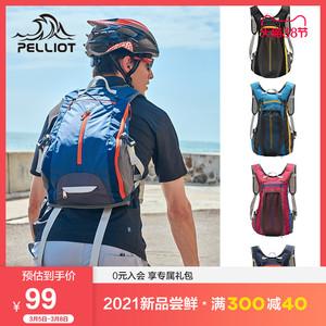 伯希和运动双肩背包轻便大容量骑行旅行登山背包书包户外背囊男女