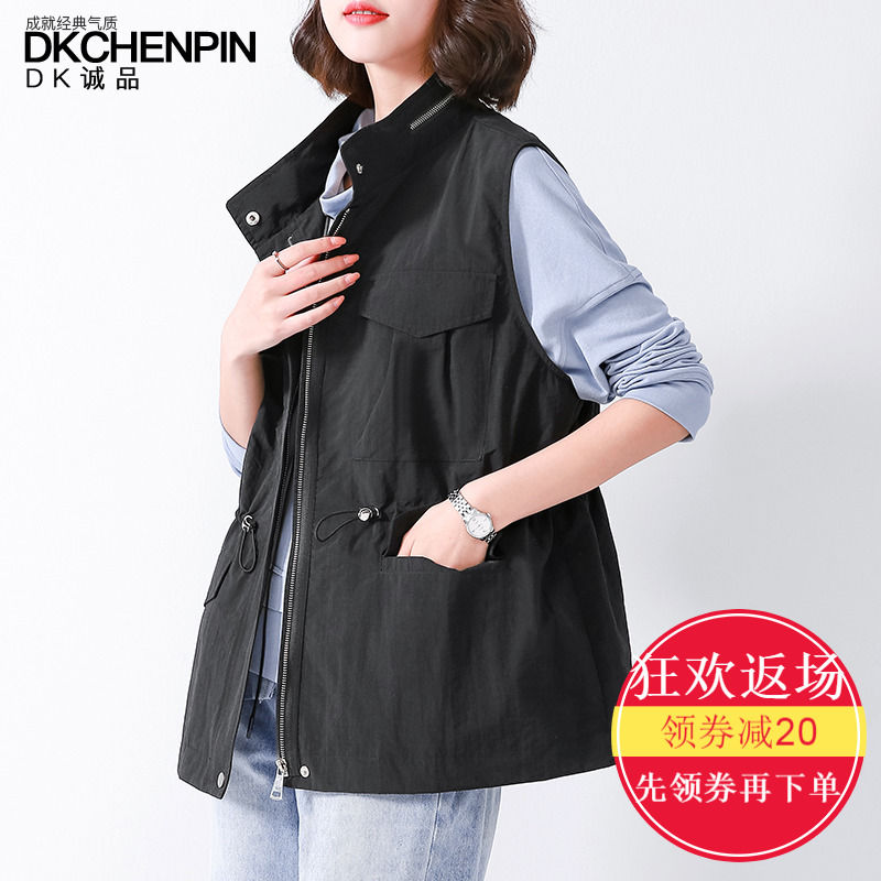 Medium-length waistcoat, spring and autumn leisure, thin sleeveless shoulder-less waistcoat, women's jacket, new autumn dress and vest for 2019