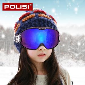 POLISI儿童滑雪镜防雾大视野护目镜男女童青少年单板近视滑雪眼镜