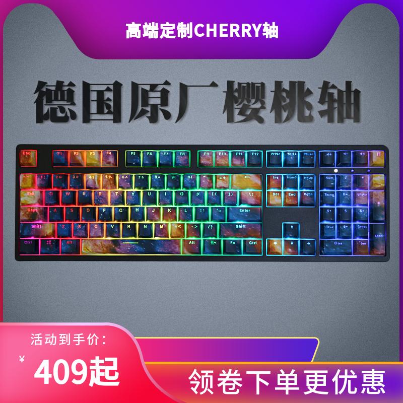 AKKO Ducky魔力鸭 3108S RGB cherry樱桃轴彩光男生游戏机械键盘