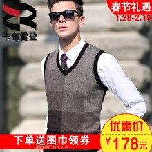 Men's V-collar Plaid knitted sweater with warm sweater and shoulder waistcoat in winter