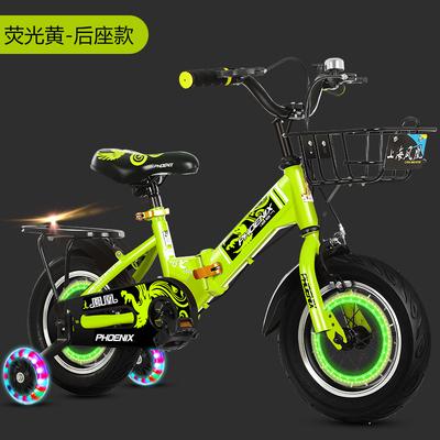 限7000张券凤凰牌儿童自行车可折叠男孩2-3-5-8周岁带后座闪光轮6小孩单车绿