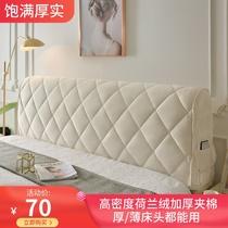 簡約現代床頭套罩布藝全包弧形床頭靠背罩歐式床頭床頭防塵保護套