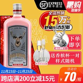 野格哈古雷斯酒 洋酒 力娇酒鹿头狩猎者粉色草莓利口酒700ml包邮图片