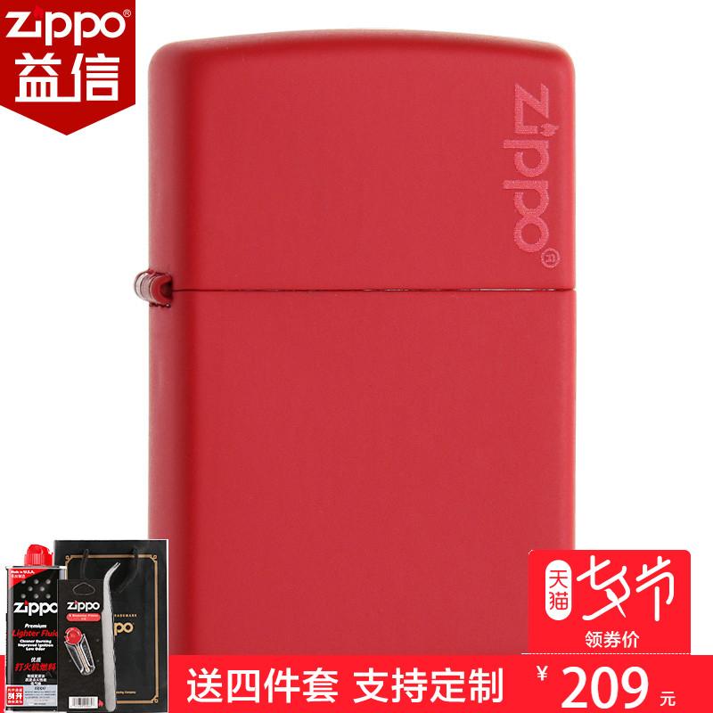 正品zippo打火�C正版zppo刻字男女zipoo定制�tzioop限量原�bzp
