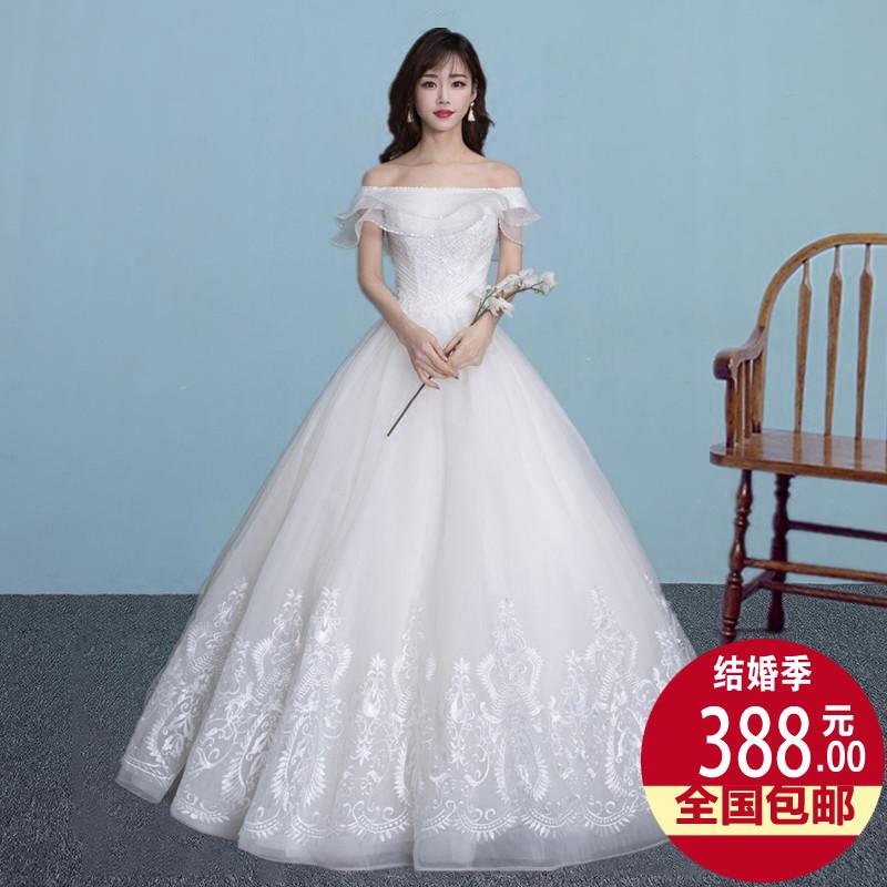 ウェディングドレス2018新型スリム一字肩花嫁結婚プリンセス冬斉の韓国版ボサボテンスカート