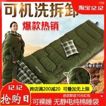 睡袋成人户外室内大人秋冬季防寒男女加厚保暖露营旅行隔脏羽绒棉