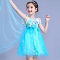 冰雪奇缘爱沙裙子夏中袖艾莎女王公主裙带披风短款女童爱莎连衣裙