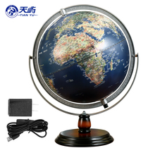 Lantau Globe students with HD teaching version bump terrain Taiwan 32cm HD Large Three-dimensional relief high school home Furnishings office decoration with lamp luminescent upgradeable AR