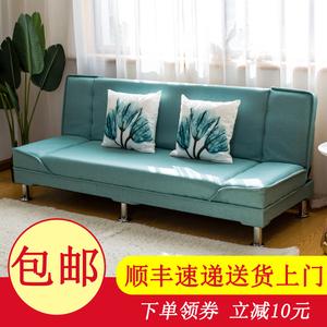 可折叠沙发客厅小户型布艺沙发简易 单人双人三人沙发1.8米沙发床