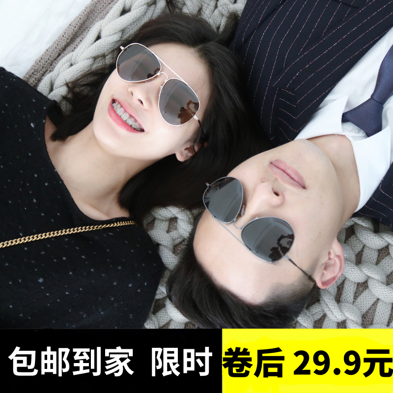Star same sunglasses Fashion simple Sunglasses memory metal glasses frame super light for men and women