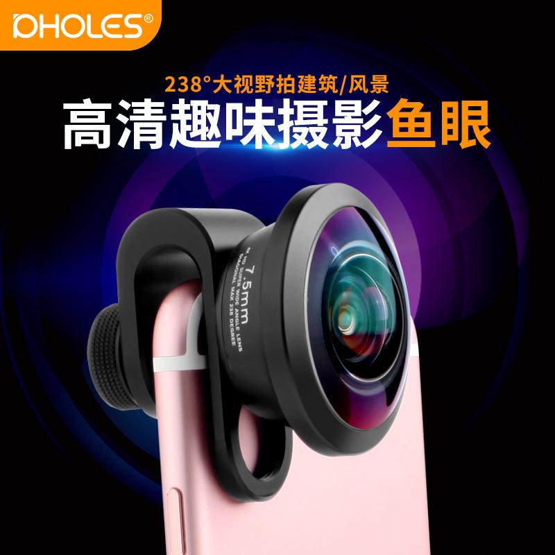 PHOLES弗莱斯鱼眼手机镜头全屏超广角鱼眼摄像头外接自拍宠物摄影