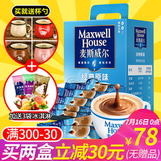 Maxwell house 18 100