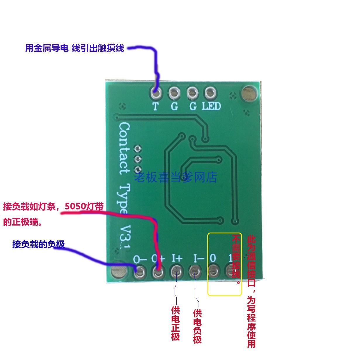 Сенсорные переключатели Артикул 584308958883