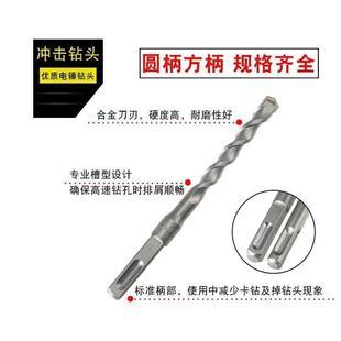 20厘12毫米电锺钻头园头方头350毫米圆头电锤22mm6-8-12mm6个25mm