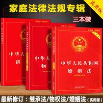 年中國法律類法學法規法條單行本法律條文小冊子圖書書籍2019法律出版社含宣誓誓詞中華人民共和國憲法