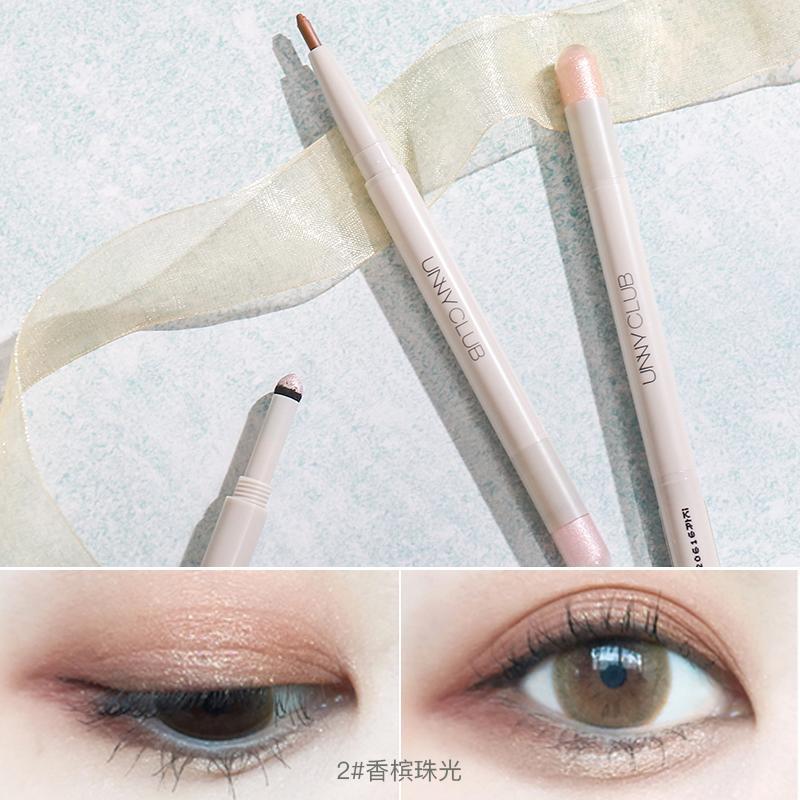 韩国正品UNNY卧蚕笔女泪眼妆珠光双头两用笔高光棒卧棒笔提亮眼头图片