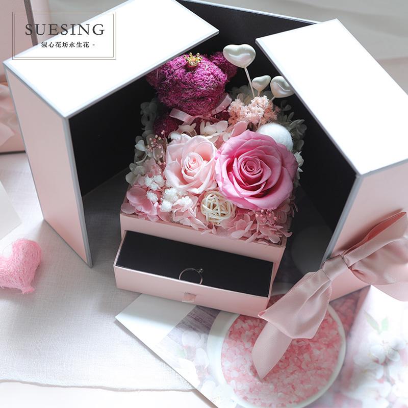 淑心花坊典藏款永生花diy材料包首饰花盒抽屉式礼盒摆件玫瑰礼物