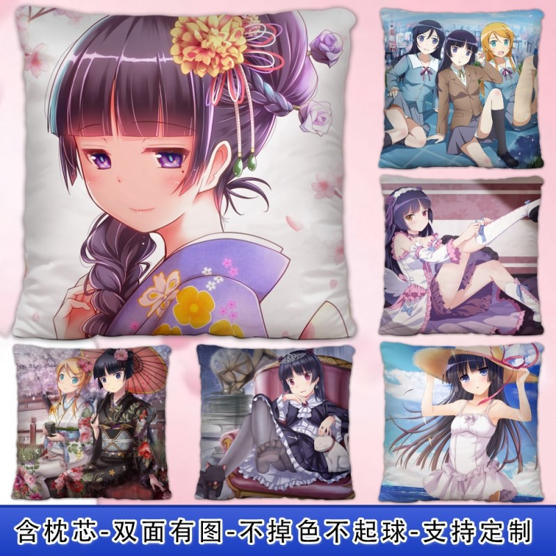 Black cat 5:00 glass 2-dimensional pillow my sister how can my sister have such a lovely tongnai customized double sided picture