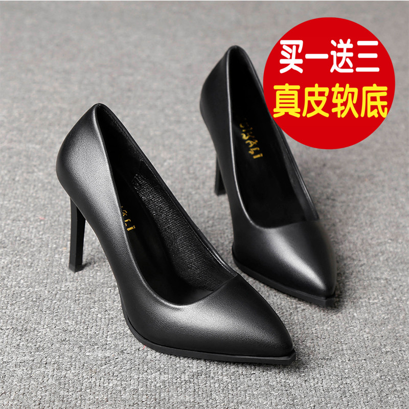 Leather high heel single shoes womens autumn 2019 pointed thin heel interview shoes black formal professional middle heel work shoes