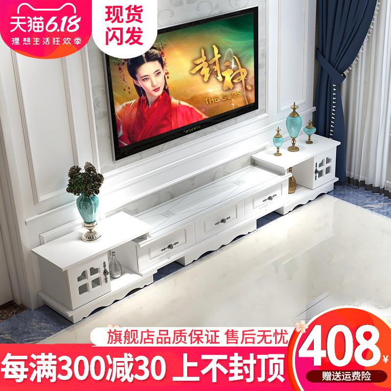现代简约电视柜茶几组合套装迷你小户型客厅电视机柜欧式卧室地柜